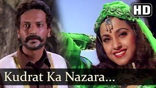 Kudrat Ka Nazara - Ayub Khan - Saadhika - Salma Pe Dil