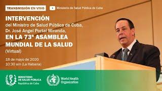 Intervención del Ministro de Salud Pública de Cuba en la 73a Asamblea Mundial de la Salud