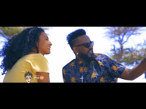new best oromo music2019 - смотреть онлайн на Hah Life
