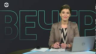 Санкции на оборону | Вечер | 21.09.18