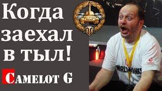 САМАЯ НАГИБАТОРСКАЯ ПОЗИЦИЯ ДЛЯ ПТ НА КАРТЕ ВИНТЕРБЕРГ РУИНБЕРГ World of Tanks! Camelot G обзор.