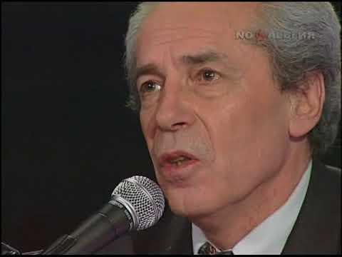 Геннадий Трофимов - Боярыня (2008)