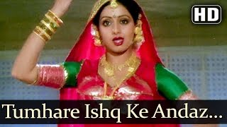 Tumhare Ishq Ke Andaz Se (HD) - Sherni Songs - Sridevi