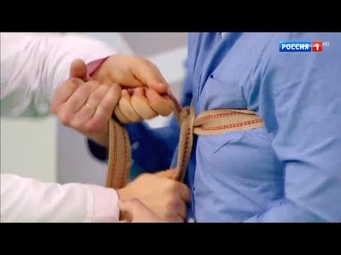 Лечение позвоночника стертые диски