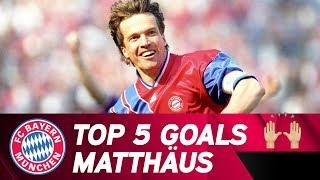Top 5 Goals | FC Bayern Legend Lothar Matthäus