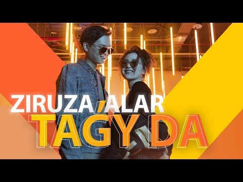 Ziruza & ALAR - Тағы да