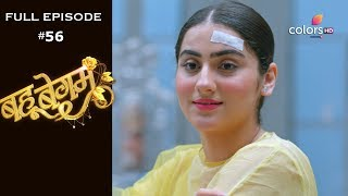 Bahu Begum - 30th September 2019 - बहू बेगम - Full Episode
