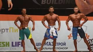 Пляжный Бодибилдинг Чемпионат Мурманской области по Бодибилдингу и Фитнесу 2017