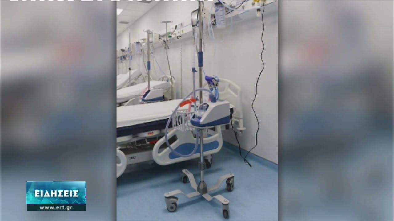 50 συσκευές οξυγόνου από τα ΕΛΠΕ στα νοσοκομεία της Θεσσαλονίκης | 01/04/2021 | ΕΡΤ