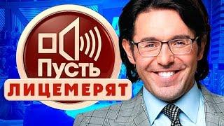 """Шурыгина снялась в 4 части """"Пусть Говорят"""" с топовыми блогерами"""