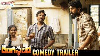Rangasthalam Movie Comedy Trailer | Ram Charan | Samantha | Anasuya | Pooja Hegde | Aadhi | DSP