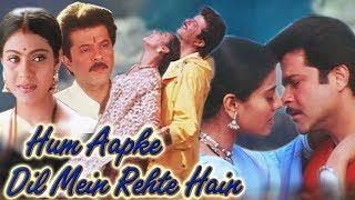 Hum Aapke Dil Mein Rehte Hain Full Movie   Anil Kapoor Movie   Kajol   Anupam Kher   Bollywood Movie