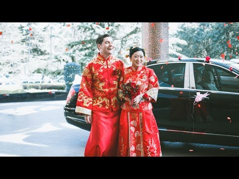Our Traditional Chinese Wedding (short version) (видео)