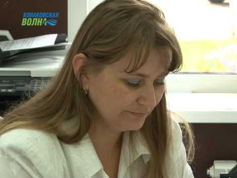 В МФЦ г. Конаково можно оформить материнский капитал