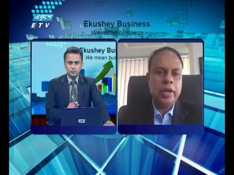 Ekushey Business || একুশে বিজনেস || আলোচক: ইলিয়াস মৃধা, ব্যবস্থাপনা পরিচালক, প্রাণ গ্রুপ || Part 04 || 29 July 2020 || ETV Business