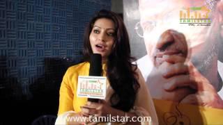 Sneha at Un Samayal Arayil Movie First Look Launch