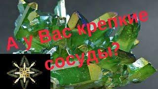 Почему «Оптисорб» укрепляет сосуды?  Кремний – элемент жизни!