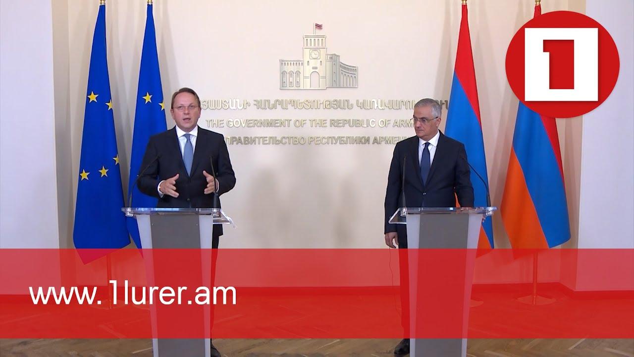 Եվրահանձնակատարը Հայաստանում է ներդրումների մեծ փաթեթով