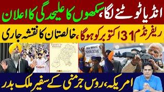sabir shakir   India totne ja raha hae, khalistan ka naqsha tyar