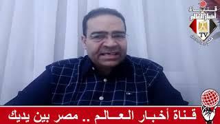الاعلامى حسان ابو جازية برنامج قضايا الرأي العام عن خيانة المراة لزوجها الحلقة رقم 5