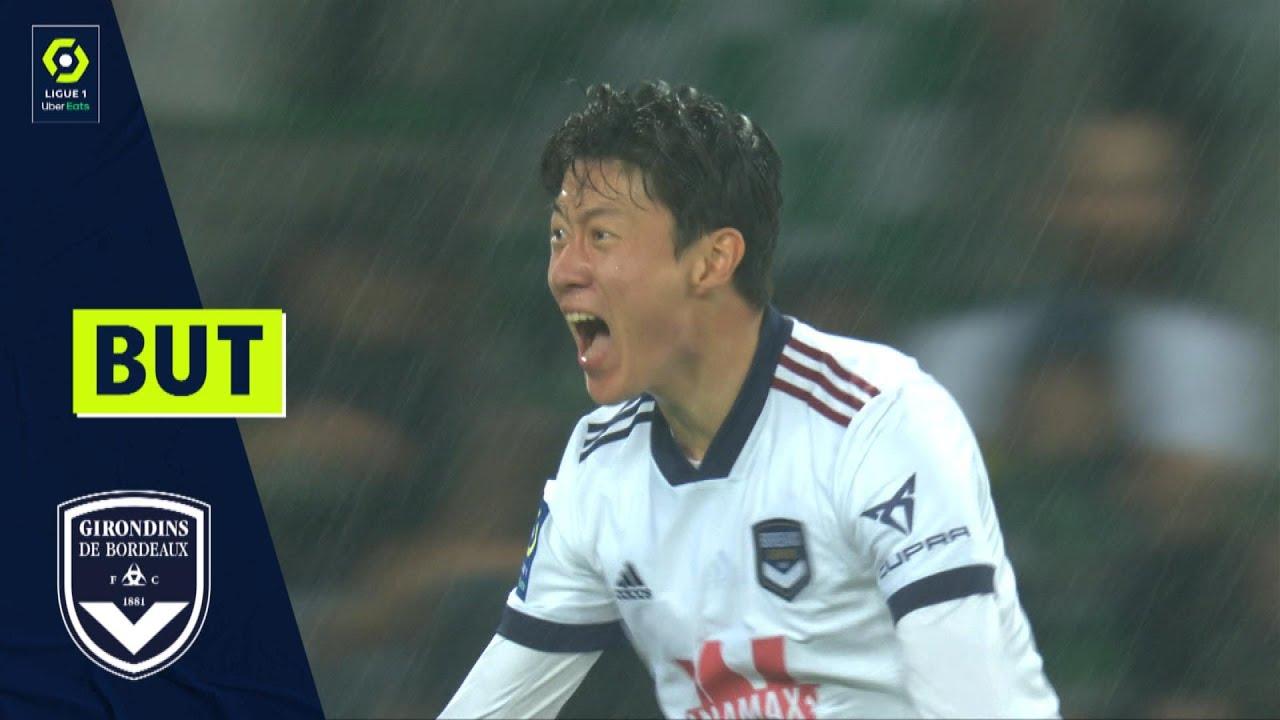 But Ui Jo HWANG (7' - GdB) AS SAINT-ÉTIENNE - FC GIRONDINS DE BORDEAUX (1-2) 21/22