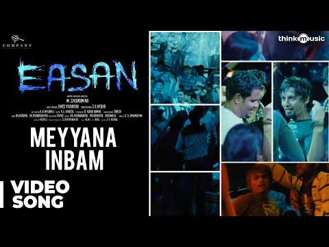 Meyyana Inbam  Various