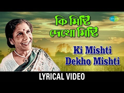 Download Best Of Sandhya Mukhopadhyay | Bengali Movie Video