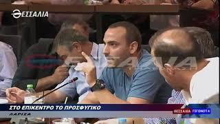 ΣΤΟ ΕΠΙΚΕΝΤΡΟ ΤΟ ΠΡΟΣΦΥΓΙΚΟ 20 09 2019