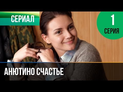 20 ru счастья
