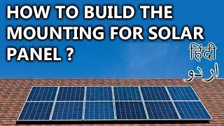36- How To Build The Mounting For Solar Panel? Hindi Urdu |  Animated Video