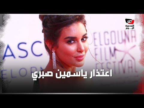 قصة تعليق أثار الجدل للفنانة ياسمين صبري