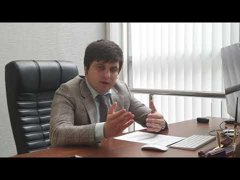 Приложения к исковому заявлению в арбитражном процессе. Меджидов Чингиз