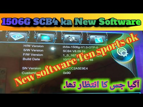 1506G New Software 2019 With Update Files and match file