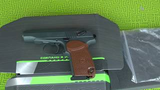 Охолощенный пистолет Макарова П-М18Х 10x24 (УМК)