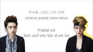 Gambar cover EXO-K - Baby (Color Coded Hangul/Rom/Eng Lyrics)
