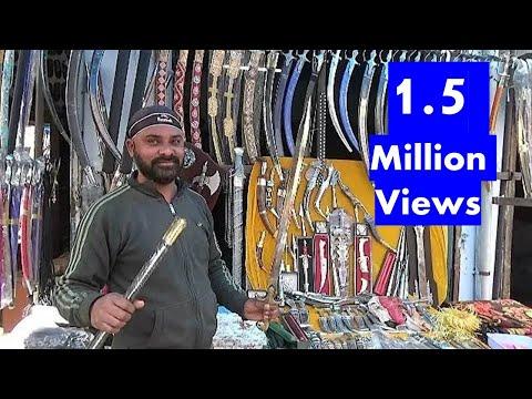 Swords in Amritsar, तलवार, अमृतसर, Punjab | Get Latest