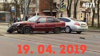 ☭★Подборка Аварий и ДТП/Russia Car Crash Compilation/#871/April 2019/#дтп#авария