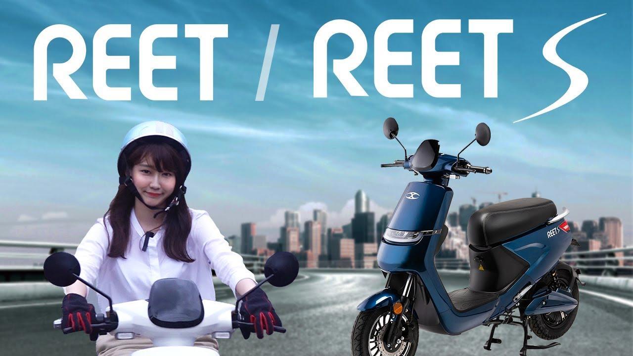 【電動バイク】リバース機能が搭載!新感覚のREET/REET Sをご紹介&試乗レビュー