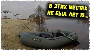 Рыбалка в полтавском районе полтавской области