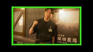mqdefault - ko-daiが塚田農場店長に? Sonar Pocket「文学処女」主題歌MV公開(動画あり) - 音楽ナタリー