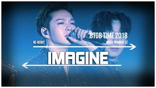 13. BTOB TIME This is US - Imagine (Re-debut) Live Stage [ENG/SUB]