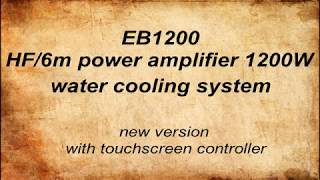 Video manual PA1200 BLF188XR installation and configuration - EB104