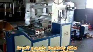 preview picture of video 'bubble mailer/envelope bag making machine production line'