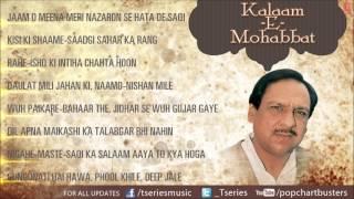 Ghulam Ali Hit Ghazals | Kalaam-E-Mohabbat Full   - YouTube