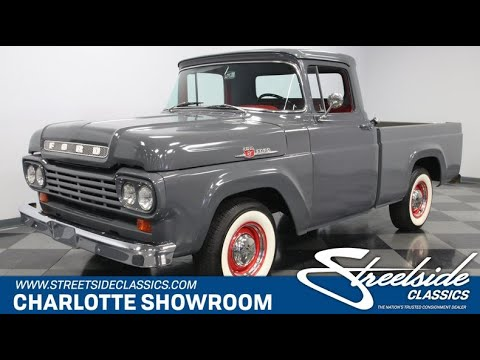 1959 Ford F100 (CC-1315416) for sale in Concord, North Carolina