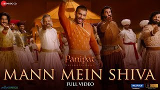 Mann Mein Shiva - Full Video | Panipat | Arjun Kapoor & Kriti Sanon | Ajay - Atul