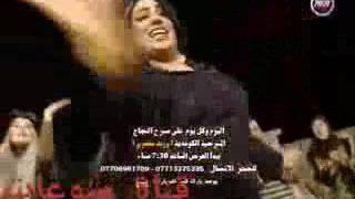 اغاني حصرية تحشيش # مسريحه كوميدي عراقي اشبع ضحك ورث مصر - تحشيش اصلي تحميل MP3