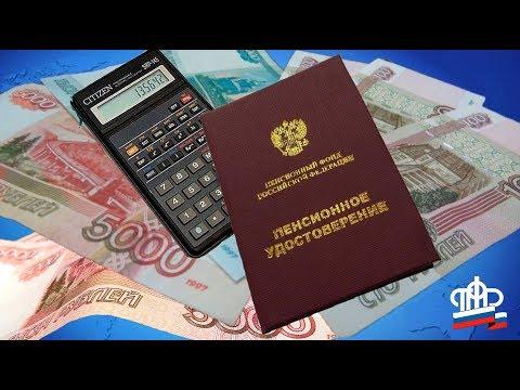 Пенсии Срочная Новость для Пенсионеров России Общий Трудовой Стаж для Выхода на Пенсию