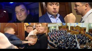 Депутата от Слуги народа избили неизвестные в масках. Новости Украины