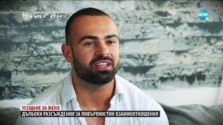 "Последното интервю на Ричард Величков в ""Ничия земя"" (14.09.2019)"